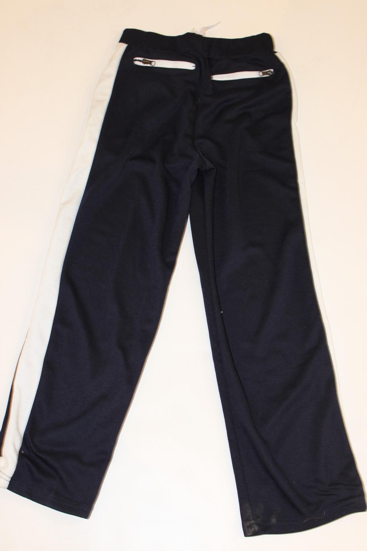 Спортивные брюки женские доставка