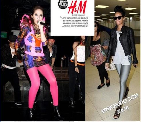 Распродажа Леггинсы H&M в интернет-магазине Nazya.com