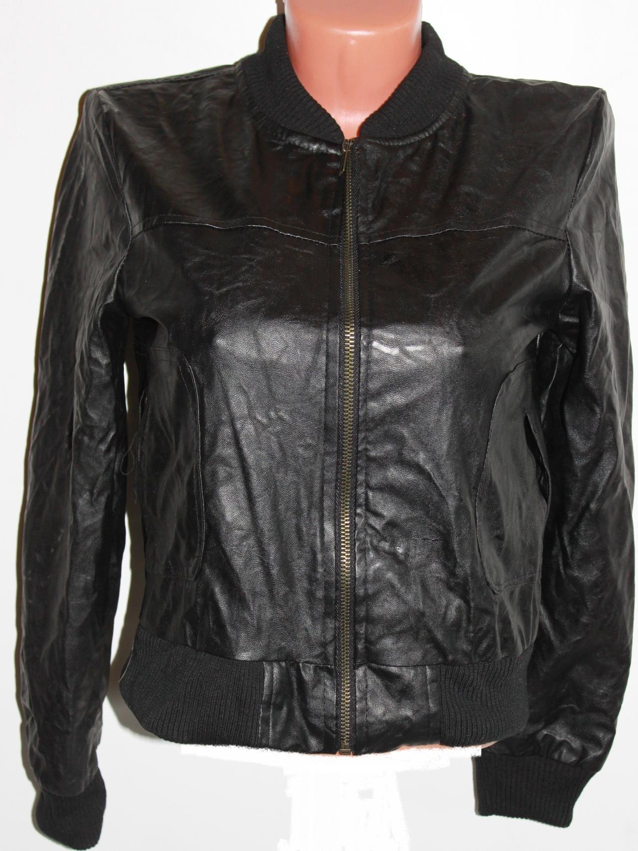 На Авито Купить Куртку Кожанную
