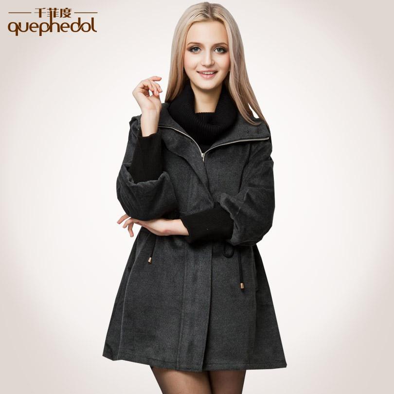 Молодежное Пальто Женское