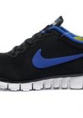 Nike 3.0 удачная покупка