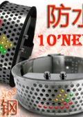 Часы от известного японского дизайнерского сообщества TOKYOFLASH (ОГНИ ТОКИО)