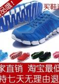 Замечательные кроссовки!!!