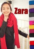 Замечательный шарф