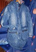 супер курточка)