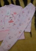 Заказывала первый раз пижаму детскую!