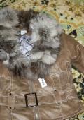 Куртка женская, детский костюм, рост на 80 и контейнер для хранения вещей