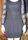 платье-кроха