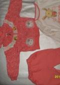 Детский костюм)))))))))))