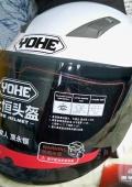 мотоциклетный шлем YOHE