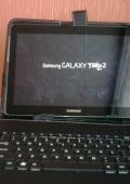 Чехол для планшета Samsung GALAXY TAB 2 10.1