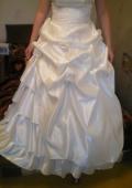 свадебное платье, цвет: слоновая кость