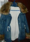 Джинсовая утепленная куртка.