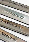 Хромовые накладки для Nissan Qashqai