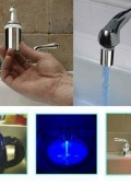 Раскрашиватель воды в кране