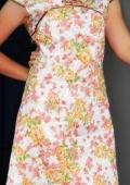 платье Ципао