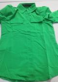 Симпатичная рубашка