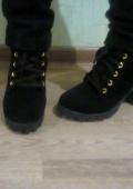 Классные ботинки!