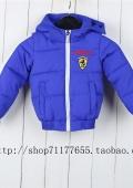 Ferrari куртка