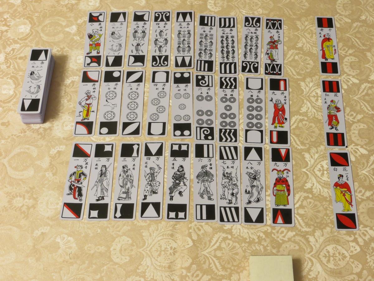 китайские игры карты играть