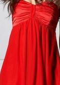 Шикарное платье :)