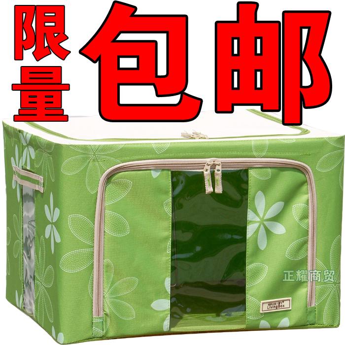 Боксы для хранения вещей в Интернет-магазине Nazya.com.