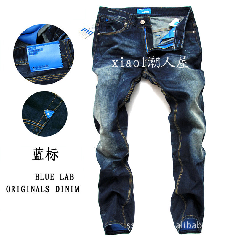 Спортивные джинсы с доставкой