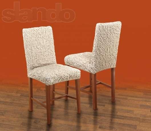 Готовые чехлы на диваны, кресла и стулья
