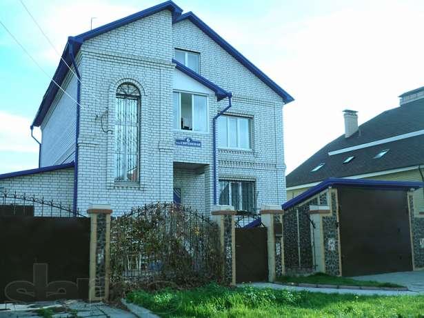 как купить дом в ульяновске в рыбацком