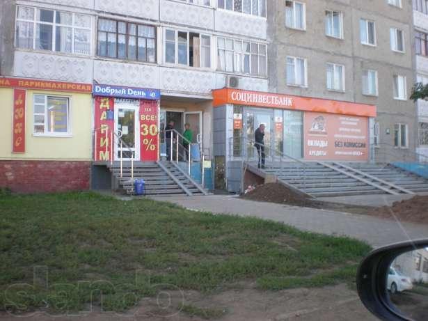 рыболовный магазин в инорсе