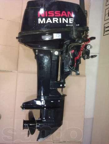 лодочные моторы ниссан марин цены на 2016 год