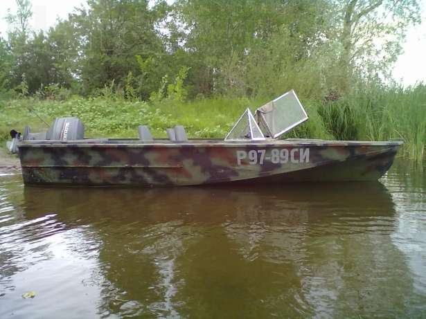 лодка амур цена купить