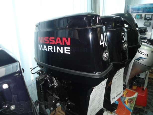 вакансии лодочные моторы