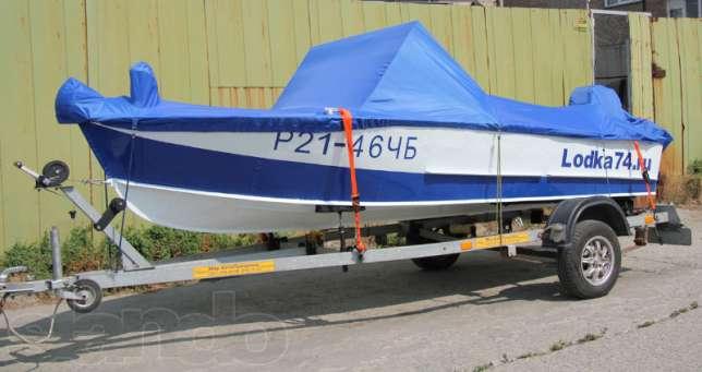 магазин лодок челябинск