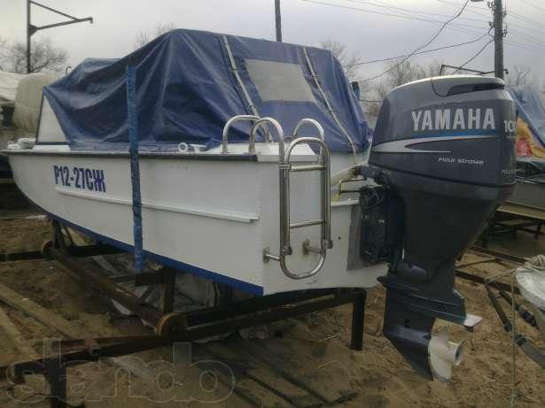 магазин лодки ямаха в саратове