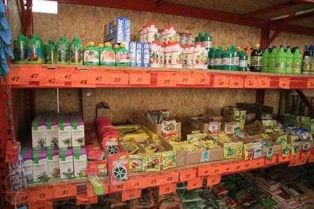 магазины по продаже инсектицидов время принятия