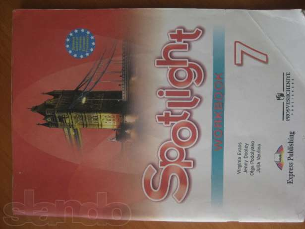 ГДЗ Рабочая тетрадь по английскому языку 7 класс Rainbow Афанасьева