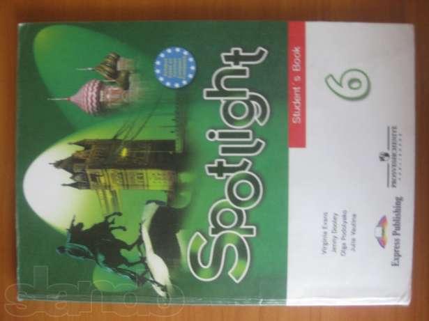 6 virginia за класс учебник по spotlight решебник английскому