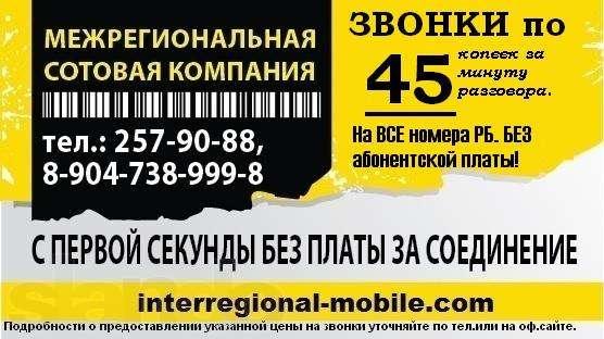 Дешевые билеты из украины в индию ukrainians abroad