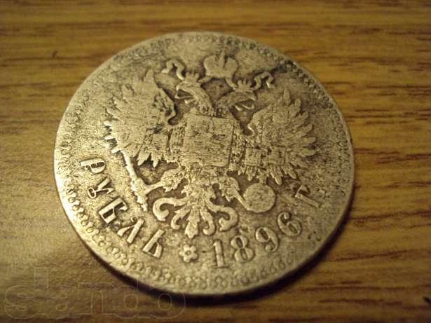 стоимость старинных серебряных монет продавцы-консультанты помогут