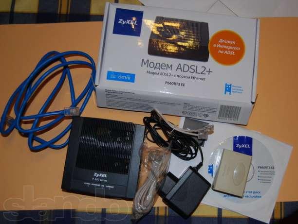 Продаю модем zyzel p660rt3 ee с комплектом документов, кокробкой, бп, комплектом проводов для подключения