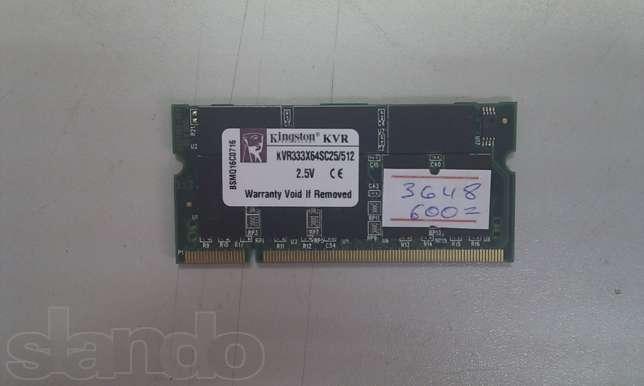Сравнить памяти corsair cmso4gx3m1c1333c9 ddr3 pc3-10600 4gb