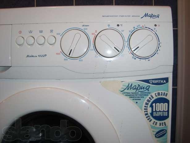 Замена подшипника в стиральной машине вятка катюша